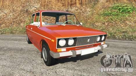 ВАЗ-2106 для GTA 5