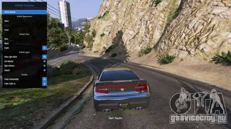 Vehicle Functions [.NET] 1.0a для GTA 5