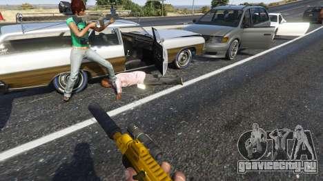 Восстание горожан (Режим Хаоса) 0.6.1 для GTA 5 пятый скриншот