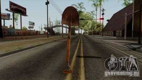 Original HD Shovel для GTA San Andreas третий скриншот