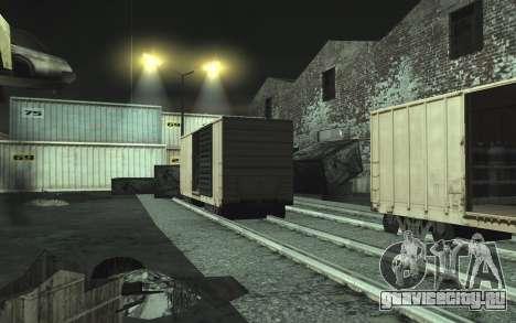 Автомобильная свалка v0.1 для GTA San Andreas седьмой скриншот