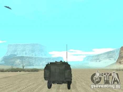 БТР 40 для GTA San Andreas вид снизу
