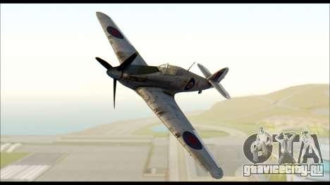 Hawker Hurricane MK IA для GTA San Andreas