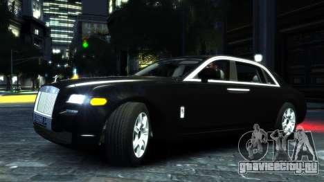 Rolls-Royce Ghost 2013 v1.0 для GTA 4 вид слева