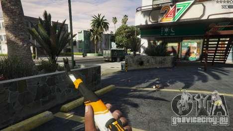 AK47 - Asiimov Edition для GTA 5 пятый скриншот