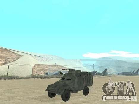 БТР 40 для GTA San Andreas