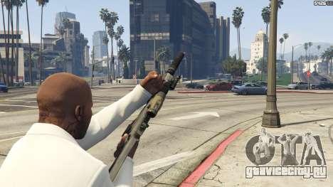 Battlefield 3 G36C v1.1 для GTA 5 четвертый скриншот