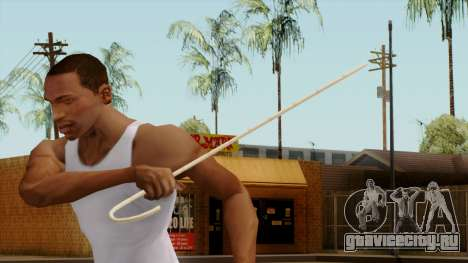Original HD Cane для GTA San Andreas