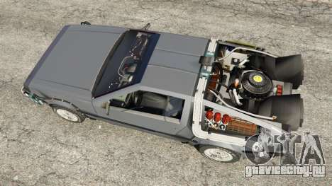 DeLorean DMC-12 Back To The Future v0.1 для GTA 5
