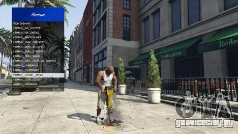 Scenario Menu 1.1 для GTA 5 седьмой скриншот