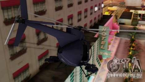 GTA 5 Buzzard для GTA San Andreas вид сзади слева