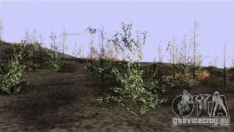 HQ CountN для GTA San Andreas третий скриншот