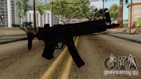 Original HD MP5 для GTA San Andreas