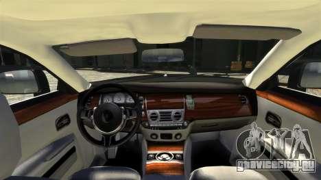 Rolls-Royce Ghost 2013 v1.0 для GTA 4 вид сзади