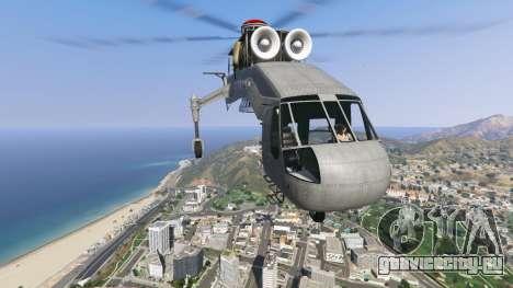Aikido Free Cam для GTA 5 четвертый скриншот