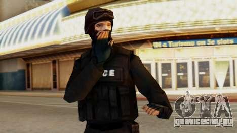 Видоизмененный SWAT для GTA San Andreas