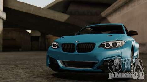 BMW M235i F22 Sport 2014 для GTA San Andreas двигатель
