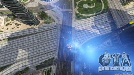 UFO Mod 1.1 для GTA 5 шестой скриншот