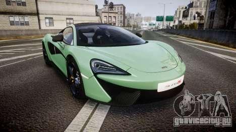 McLaren 570S 2015 rims2 для GTA 4