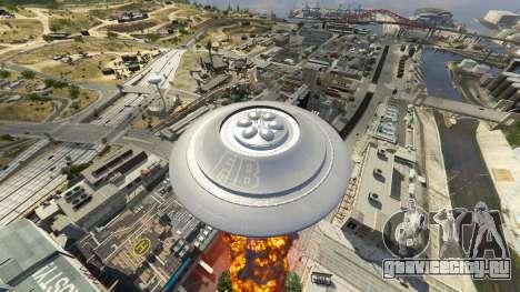 UFO Mod 1.1 для GTA 5 восьмой скриншот