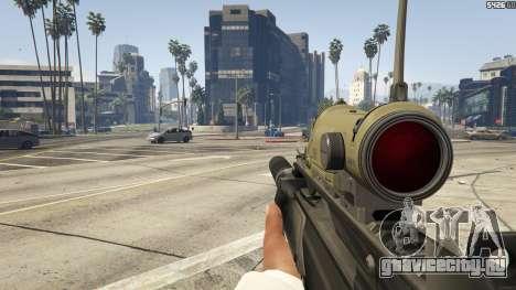 Battlefield 3 G36C v1.1 для GTA 5 шестой скриншот