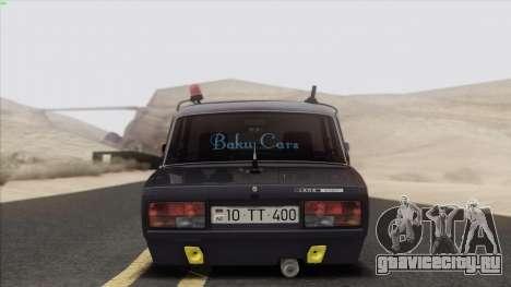 VAZ 2107 Avtosh Style для GTA San Andreas вид снизу