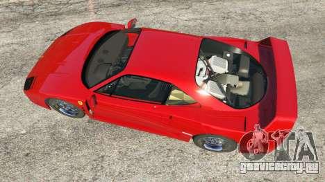 Ferrari F40 1987 v1.1 для GTA 5 вид сзади