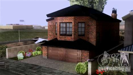 CJs New Brick House для GTA San Andreas