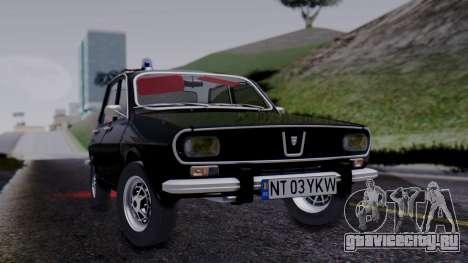 Dacia 1301 Securitate для GTA San Andreas вид сзади слева