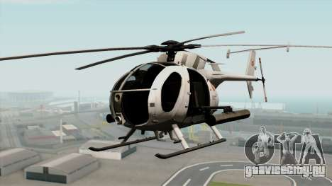 AH-6J Little Bird для GTA San Andreas
