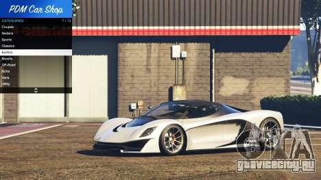 Premium Deluxe Motorsports Car Shop v2.3A.1 для GTA 5 второй скриншот