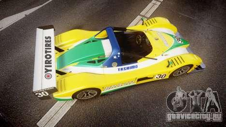 Radical SR8 RX 2011 [30] для GTA 4 вид справа