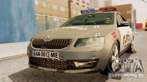 Skoda Octavia A7 Georgia Police для GTA San Andreas