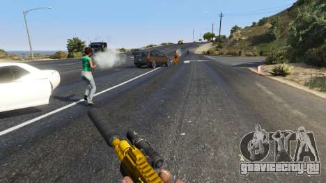 Восстание горожан (Режим Хаоса) 0.6.1 для GTA 5 шестой скриншот