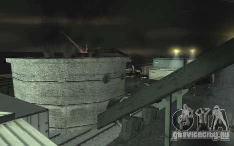 Автомобильная свалка v0.1 для GTA San Andreas девятый скриншот