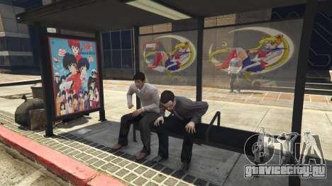 Downtown Anime Mod 1.3 для GTA 5
