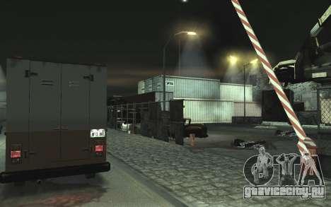 Автомобильная свалка v0.1 для GTA San Andreas