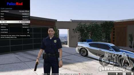 PoliceMod 2 2.0.2 для GTA 5 пятый скриншот