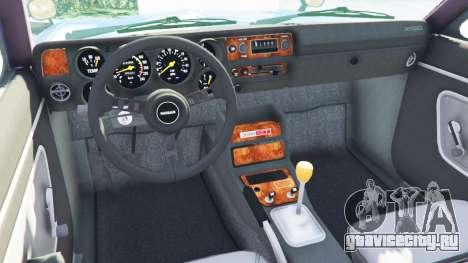 Nissan Skyline 2000 GT-R 1970 v0.2 [Beta] для GTA 5 вид сзади справа