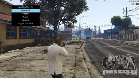 GodRagPro 1.1 для GTA 5 третий скриншот