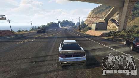 Spontaneous Chaos 0.08 для GTA 5