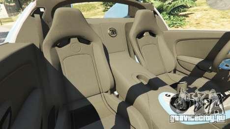 Bugatti Veyron Grand Sport v2.0 для GTA 5 вид справа