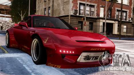 Mazda RX-7 RocketBunny EPM для GTA 4 вид сбоку