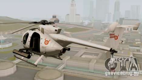 AH-6J Little Bird для GTA San Andreas вид слева