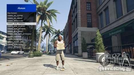 Scenario Menu 1.1 для GTA 5 четвертый скриншот