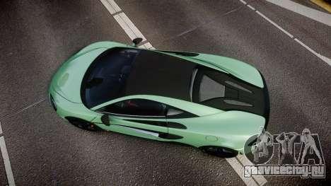 McLaren 570S 2015 rims2 для GTA 4 вид справа