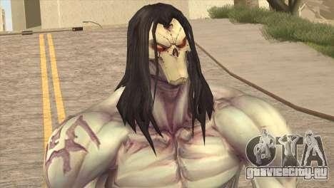 Death from Skyrim для GTA San Andreas