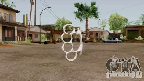 Original HD Brass Knuckle для GTA San Andreas