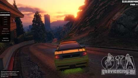 Helo Insurgent V для GTA 5 второй скриншот