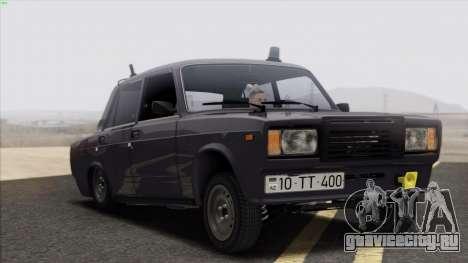 VAZ 2107 Avtosh Style для GTA San Andreas вид сбоку